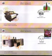India 2014 Power Looms Of Malegaon & Bhuikot Forts Killa Textile Special Covers # 7319 - Textile