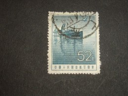 Chine  China  1957  Poste Aerienne