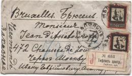 C.C.C.P.Russia Lenine Registered Cover 1924 To Belgium PR2689
