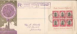 "National Philatelic Exhibition - Pretoria 18 10 1948 - Bloc :  ""Pack Parcels Properly"" Registered Mail Nb 20 - Storia Postale"