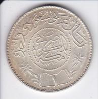 MONEDA DE PLATA DE ARABIA SAUDITA DE 1 RIYAL DEL AÑO 1950 (1370) (COIN) SILVER,ARGENT. - Arabia Saudita