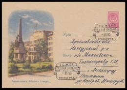 "1032 RUSSIA 1959 ENTIER COVER Used  LETTER WEEK ARKHANGELSK MONUMENT ""NORD"" EXPLORER DEER ARCTIC Leningrad Mailed 59-161 - 1950-59"