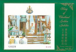 Thailand 1996 - Nr. 1706  Block 80 - 50 Jahre Thronbesteigung Postfrisch Auf Präsentaionskarte Angeklebt - Thailand