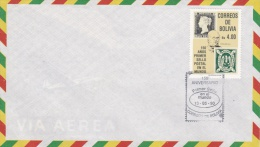 Bolivia FDC  1990 Stamps On Stamps   (SKO3-10A) - Bolivien