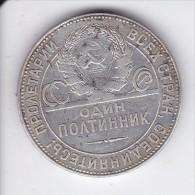 MONEDA PLATA DE RUSIA DE 50 KOPEKS DEL AÑO 1924  (COIN) - Rusia