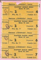 Old Ticket - Cinema 'Sloboda' Zemun, 27.1.1959., Yugoslavia - Biglietti D'ingresso