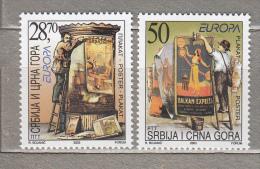 EUROPA CEPT 2003 Poster Serbia Montenegro Mi 271 - 272 MNH (**) #19592 - Europa-CEPT