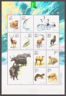 China PR 2001 Mi 3229-3228klb Protected Animals / Geschützte Tiere **/MNH - Poissons