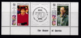 SWAZILAND, 1991, Mint Never  Hinged Stamps, Strip Queen EII Birthday, 592-593, #6798 - Swaziland (1968-...)