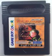 Game Boy Color Japanese : Poyon No Dungeon Room DMG-ADZJ-JPN - Nintendo Game Boy