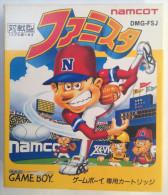 Game Boy Japanese : Famista DMG-FSJ - Nintendo Game Boy