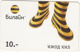 UZBEKISTAN - Beeline Prepaid Card 10 Units, Used - Ouzbékistan
