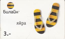 UZBEKISTAN - Beeline Prepaid Card 3 Units, Used - Ouzbékistan