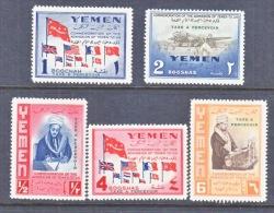 YEMEN  Mi. 99 +    * - Yemen