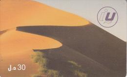 LIBYA - Libyana Prepaid Card LYB 30, Used