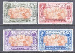 ITALY  143-6  *  RELIGION - 1900-44 Vittorio Emanuele III
