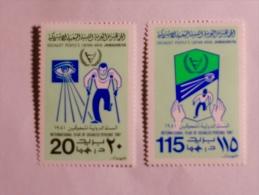 LIBYE / LIBYA  1978  LOT# 8 - Libye