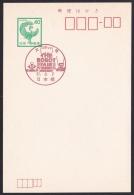 Japan Commemorative Postmark, Robot Fair (jch2437) - Japon