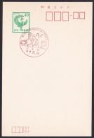 Japan Commemorative Postmark, Junior High School Soccer (jch2471) - Other