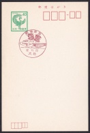 Japan Commemorative Postmark, Taisha Post Office, Crane Turtle Character (jch2785) - Japan