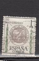 ESPAGNE ° 1962 YT N° 1133 - 1961-70 Used