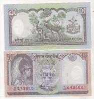 Nepal 10 Rupees (2005) Uncirculated - Nepal