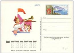 URSS: Intero, Stationery, Entier, Bandiera, Flag, Drapeau, Tromba, Trompeta, Whirlwind - Buste