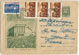 BULGARIE - 1962 - ENVELOPPE ENTIER POSTAL ILLUSTREE De SOFIA Pour LYON - Sobres