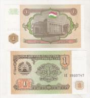Tajikistan 1 Ruble 1994 Unc - Tajikistan