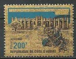 """Cote Ivoire Aerien YT 52 (PA) """" 11e Anniv. Indépendance """" 1971 Neuf** - Côte D'Ivoire (1960-...)"""
