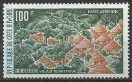 """Cote Ivoire Aerien YT 57 (PA) """" Village Touristique """" 1972 Neuf** - Côte D'Ivoire (1960-...)"""
