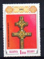 Belarus - 1992 - 12th Century Cross - MNH - Belarus