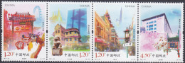 CHINA 2011 (2011-20)  Michel 4279-4282 - Mint Never Hinged - Neuf Sans Charniere - 1949 - ... People's Republic