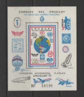 Uruguay 1977 Exposicion International FilatelicaSheet.Unmounted Mint. - Uruguay