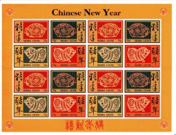 Sierra Leone 1995 Year Of The Pig  Rare ERROR VALUE 75c Instead Of Value In Leones - Chines. Neujahr
