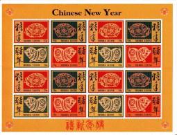 Sierra Leone 1995 Year Of The Pig  Rare ERROR VALUE 75c Instead Of Value In Leones - Chinees Nieuwjaar