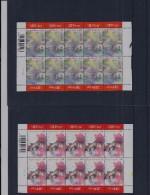 Belgie - Belgique 3284/88 In Velletje Van 10 Postfris - Feuillet De 10 Timbres  - Belgische Jazz  -  Jazz Belge - Feuilles Complètes