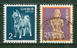 Faune, Animaux - Chien D'Akita - JAPON - Dieux Et Déesses, Haniva, Relique Japonaise - 1989 - 1926-89 Emperor Hirohito (Showa Era)