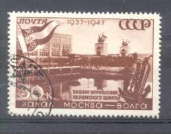 U.R.S.S. 1947 YVERT NR. 1144 OBLITERE TBE - 1923-1991 URSS