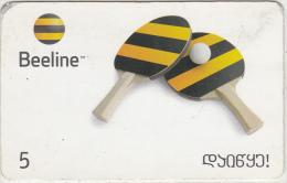 ARMENIA - Beeline Prepaid Card 5 Units, Used - Georgia