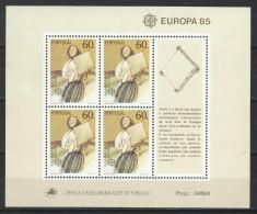 Portugal Mi Bl. 47 ** - Blocks & Sheetlets