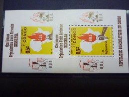 REP.DEM.DE CONGO LX 651A/B  Xx ( COB ) COTE: 70 EURO  ( F ) - Neufs