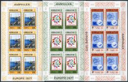 GIBRALTAR 1977, Queen Elizabeth II, Amphilex '77 International Philatelic Exhibition, Full Set In Sheets, MNH ** - Gibraltar