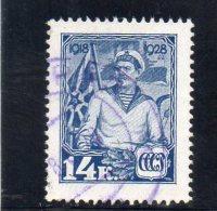 URSS 1928 O - 1923-1991 URSS