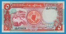 SUDAN 5 Sudanese Pounds 1991  Serie D238  P# 45 - Soudan