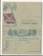 FRANCHISE MILITAIRE WW1 - CARTE LETTRE - VIVE L ALLIANCE  - VIERGE -TTBE - SUPERBE - Tarjetas De Franquicia Militare