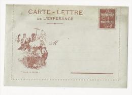 FRANCHISE MILITAIRE WW1 -CARTE LETTRE DE L ESPERANCE - POUR LA PATRIE - VIERGE -BE - Tarjetas De Franquicia Militare