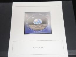 BAHAMAS - Bloc Luxe Avec Texte Explicatif - Belle Qualité - À Voir -  N° 11509 - Bahamas (1973-...)