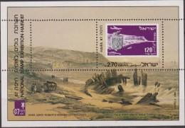 ISRAEL ISRAELE 1987 Haifa 87 SHHET MNH - Blocs-feuillets
