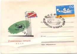 RUSSIA  CCCP 1959  OLYMPIC GAMES  (M160067) - Giochi Olimpici